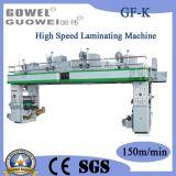 Máquina de laminação de papel seco a alta velocidade de controle PLC