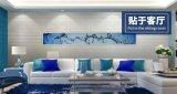 Embellir votre Mur 3D modernes panneau mural