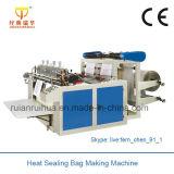 비닐 봉투 봉인자 기계