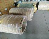 10 3/4 pulgadas de alambre de cuña de acero inoxidable 304 tubos de pantalla