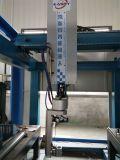 De volledig Automatische Het hoofd biedende Machine van de Straal van H, CNC Straal Coper voor de Structuur van het Staal