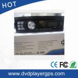 ダッシュFMの受信機車のステレオの音声の取り外し可能な1DIN車DVD/MP3/USB/SDプレーヤー