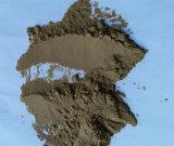 小豆または米の豆または精液のPhaseoliかVignaのUmbellataのエキスの粉