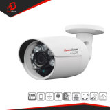 5MP réseau IP de sécurité CCTV Outdoor bullet camera