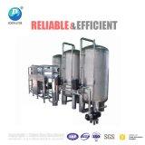 高く効率的な河川水の浄化システム