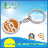 顧客用高品質はロゴの金属のニッケルによってめっきされたワールドカップのフットボール・チームKeychainを浮彫りにした
