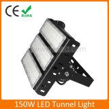 良質の屋外のプロジェクト150W LEDのトンネルライト