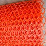 プラスチック網かプラスチック平らなネット