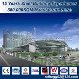 費用有効2階建ての鋼鉄建物のパッケージ