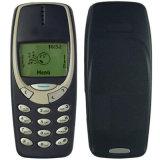 Самая низкая цена Nekie Classic 3310 мобильный телефон темно-синий сотовый телефон
