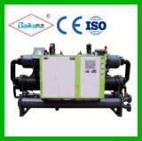 Wassergekühlter Schrauben-Kühler (doppelter Typ) der niedrigen Temperatur Bks-100wl2