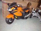 2017 Nuevo producto del bebé paseo en la motocicleta para los niños motocicleta eléctrica