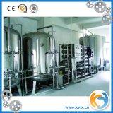 2016満ちる生産ラインのための最も新しい水処理システム