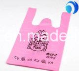 HDPEのスーパーマーケットで買物をすることのためのプラスチックTシャツ袋