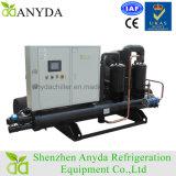 Refrigerador de água de refrigeração água de sal do parafuso da baixa temperatura