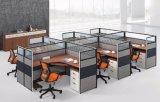 Partition en bois en verre en aluminium moderne de bureau de poste de travail de compartiment (NS-NW030)