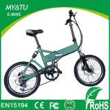 E-Bicicleta plegable 25km/H con el motor 250W