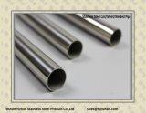 Qualité 304 tuyau rondes en acier inoxydable pour poignée de porte de chambre