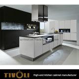 小さく白い食器棚の顧客用高級家具Tivo-0291h