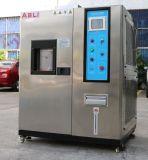 Cámara de Inspección de Temperatura Constantemente Automática