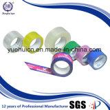 La aduana de la calidad superior imprimió la cinta del embalaje