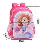 만화 Schoolbag, 아이들 학교 책가방 부대, 학생 학교 책가방, 귀여운 학교 어깨 책가방