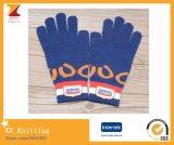 Childishness Colorful Jacquard Warm Gloves