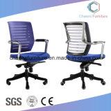 Moderner Möbel-Sitzungs-Möbel-Büro-Stuhl