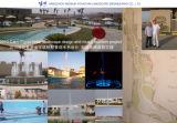 Напольные проекты Waterscape фонтана с занавесом воды цифров