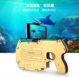 携帯用Arは銃3Dゲームが付いている木製Ar銃をもてあそぶ