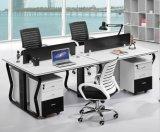 Station de travail de meubles en verre Partition de bureau moderne (Hx-Ncd118