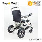 軽量の電力の車椅子を折るセリウムISOの承認旅行