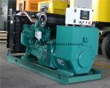 conjunto de generador diesel de 120kw Cummins