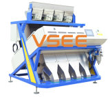 Máquina do classificador da cor do arroz de Vsee