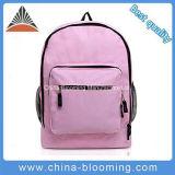 新しいデザイン卸売のピンクの女の子のバックパックBagpack