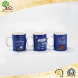 Commercio all'ingrosso di ceramica appena nato 12oz del fornitore della Cina delle tazze della Cina per la tazza di caffè e del latte