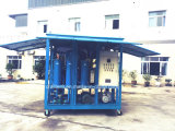 진공 절연제 기름 변압기 기름 여과 기계 (ZYD)