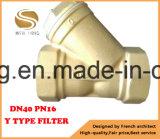 Личный водяной фильтр для продажи