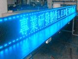 El solo texto al aire libre azul de Semi-Outdoor& P10 LED hace publicidad de la visualización