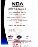 2017人の中国人の高品質のPEケーブルの注入口