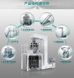 Machine à emballer de chocolat/machine à emballer de soja/machine à emballer de nourriture