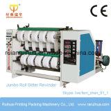 Machine de coupe de rouleaux de papier de type vertical