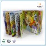 3D子供のためのレンズのハードカバー本
