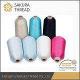 Высокая Цветостойкость металлическая нить для жаккард ткань