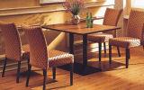 ホテルの部屋の椅子(JY-A07)を食事する木製の穀物の椅子