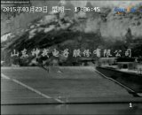 De Camera van de Thermische Weergave van de Lange Waaier van het schip (de Lens van 180mm)
