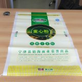 Sacchetto/sacco tessuti pp bianchi per riso/farina/alimento/frumento