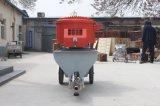 自動手のスプレーヤーの壁乳鉢のセメントのコーティングのスプレープラスターは機械をする