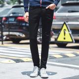 C308 Populares homens elásticas Skinny Jeans