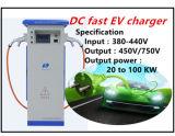Автомобиль DC быстрый электрический поручая протокол Ocpp заряжателя Station/EV уступчивый